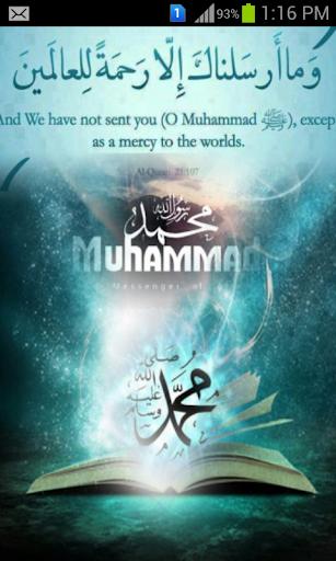 مختصر سيرة النبي محمد