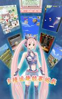 Screenshot of 戀愛日記