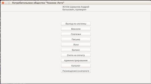tomskleto.tablet.x86