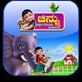 Kannada Rhymes Chinnu Vol.1