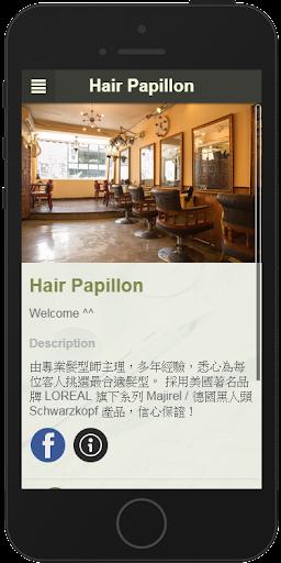 HAIR PAPILLON