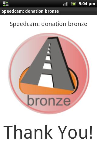 Speedcam: donation bronze - screenshot