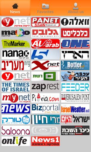 חדשות ישראל - Israeli News