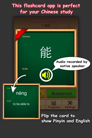 HSK Level 1 Chinese Flashcards