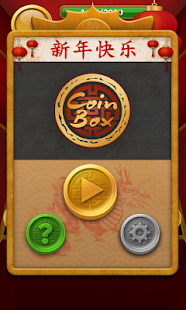 COIN BOX : CHINESE NEW YEAR