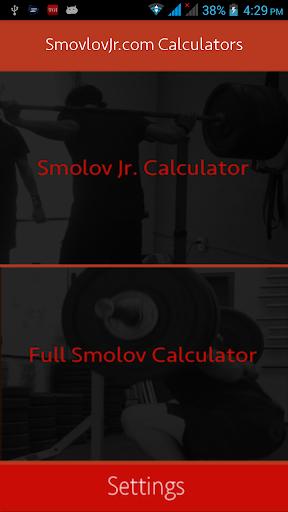 Smolov Squat Calculator