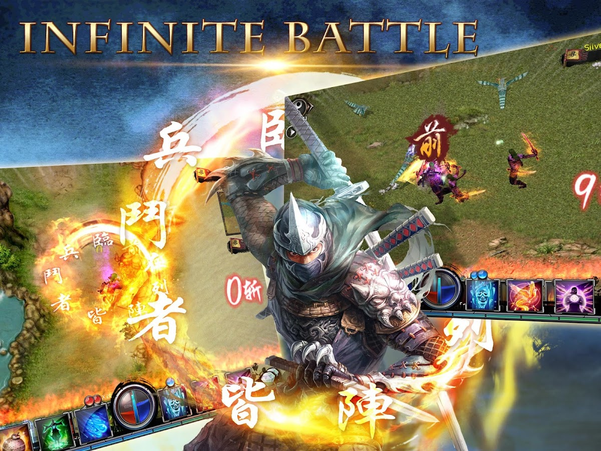 Conquer Online- screenshot
