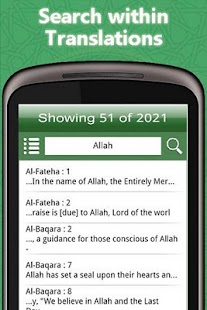 Quran Hakeem (Demo) Screenshot 7