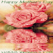 Mothers Day reflection LWP
