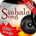 Sinhala Songs icon