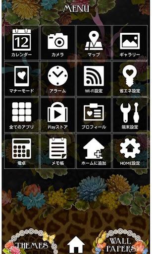 無料个人化Appの★きせかえ無料★Leopard & Flower|記事Game