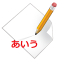 Words Practice - Hiragana icon