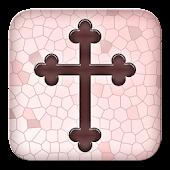 Православен календар 2015