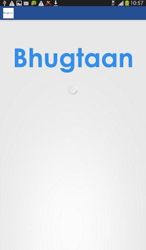 Bhugtaan