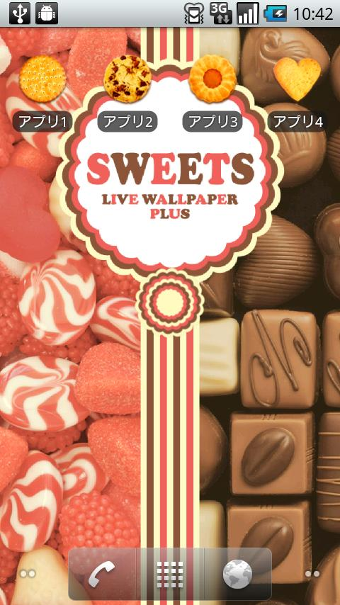 SWEETS&SWEETS-Live Wallpaper +- screenshot