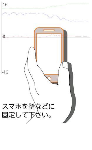 玩工具App エレメーター免費 APP試玩