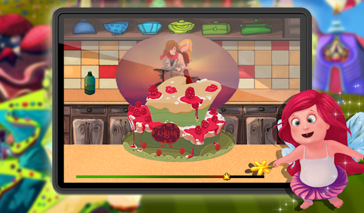 Make a Cake - Cooking Games- screenshot thumbnail
