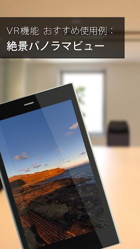 【免費商業App】Real Suite -AR・VR・動画・WEBの総合アプリ-APP點子