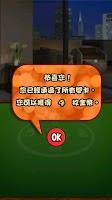 Screenshot of Mahjong Paradise (Free)