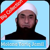 Tariq Jameel Huge Collection