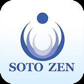 Soto Zen Buddhism sutras
