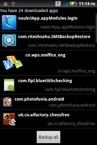 File Explorer- screenshot