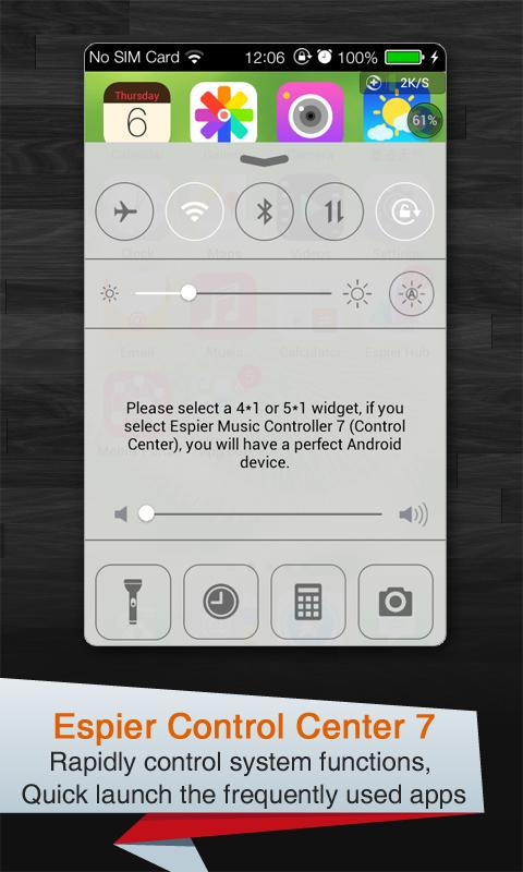 Espier Control Center 7 - screenshot