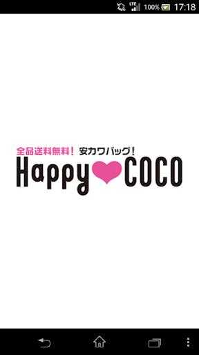 送料無料 Happy★COCO