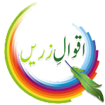 UrduQuotesLite