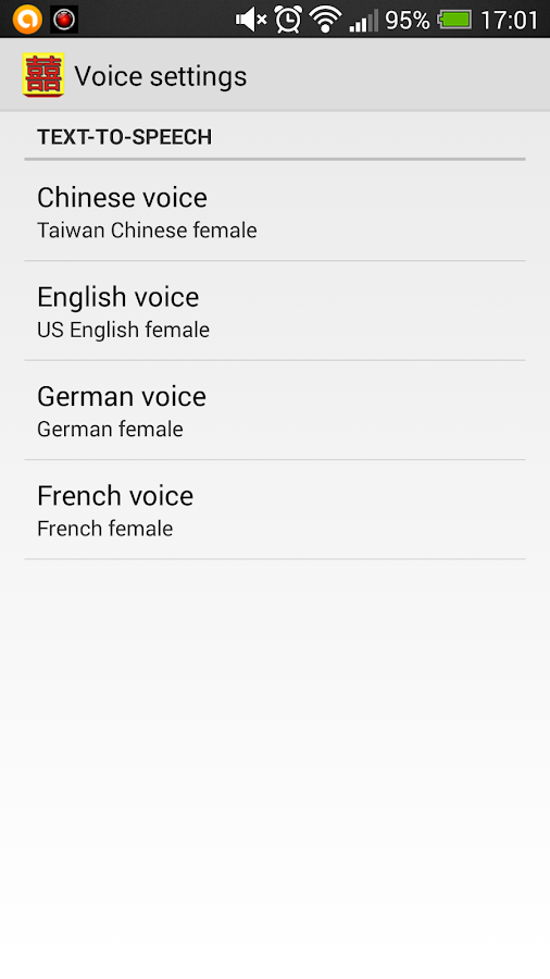 Wheebee Chinese Dictionary- screenshot