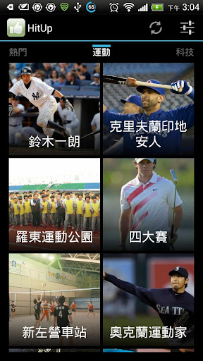 奧運會雙向飛碟射擊遊戲:在App Store 上的App - iTunes - Apple