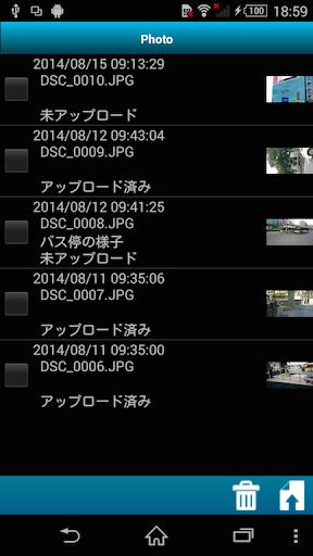 フォトリポ 〜地域の状況写真を地図上に共有するアプリ〜