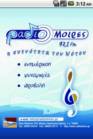 Radio Mires 97.1