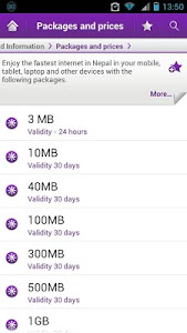 MA Ncell screenshot 1