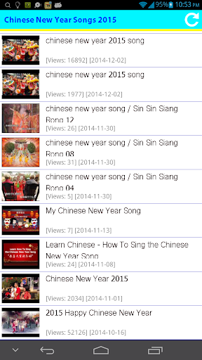 【免費娛樂App】Chinese New Year Songs-APP點子