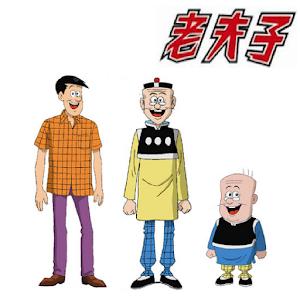 Old Master Q (老夫子)