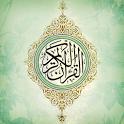 كيف تحفظ القرآن الكريم icon