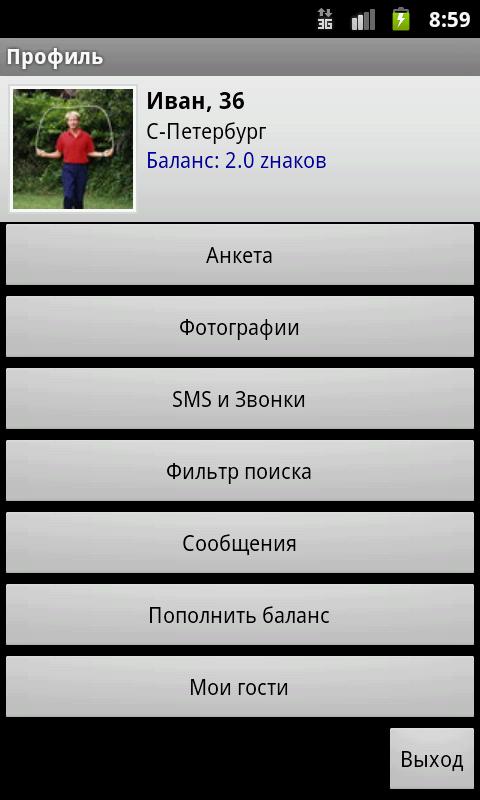 google ru вич знакомства