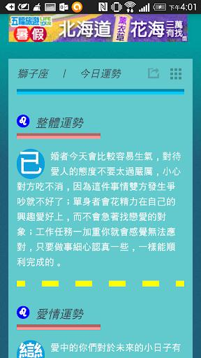 小魔流的教學資源網《http://www.topmath.org》提供國小數學,國中數學,高中數學,大學數學等相關課程教材