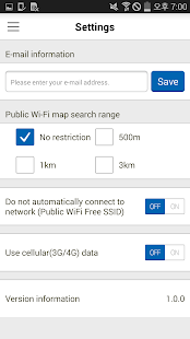 Public WiFi Free- screenshot thumbnail