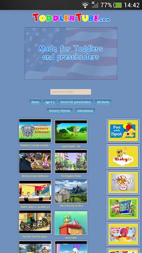 ToddlerTube.com