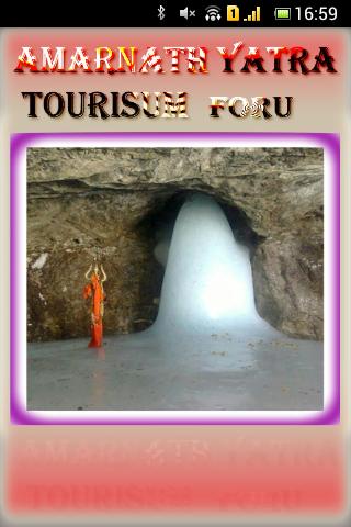 Amarnath Yatra Jyotirlinga