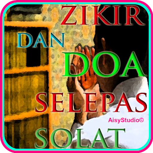 Zikir Dan Doa Selepas Solat 書籍 App LOGO-硬是要APP