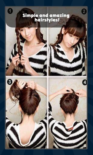 【免費教育App】独特的发型-APP點子