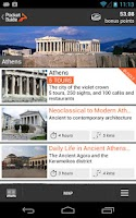Screenshot of Athens