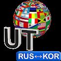 Russian-Korean Translator icon