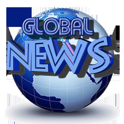 グローバルニュース