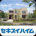 【公式】セキスイハイム 住宅総合カタログアプリ icon