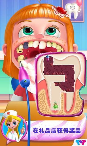 牙医热 : X医生疯狂诊所|玩休閒App免費|玩APPs