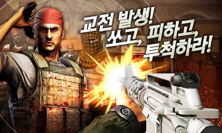 샌드스톰 for Kakao 1.2.8 screenshot 642302